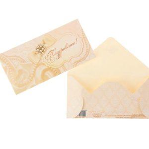 Нежный конверт для денег
