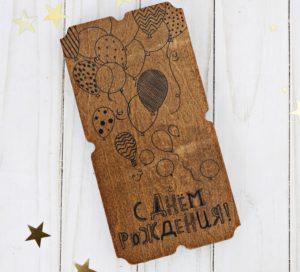 деревянный конверт для денег