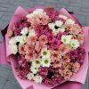 кустовые хризантемы в букете